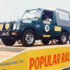 1987 Popular Rally