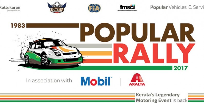 popular rally 2017-kochi-motor sports event-logo-castrol-nexa