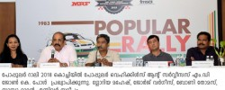 Popular Rally 2018 | Infomagic