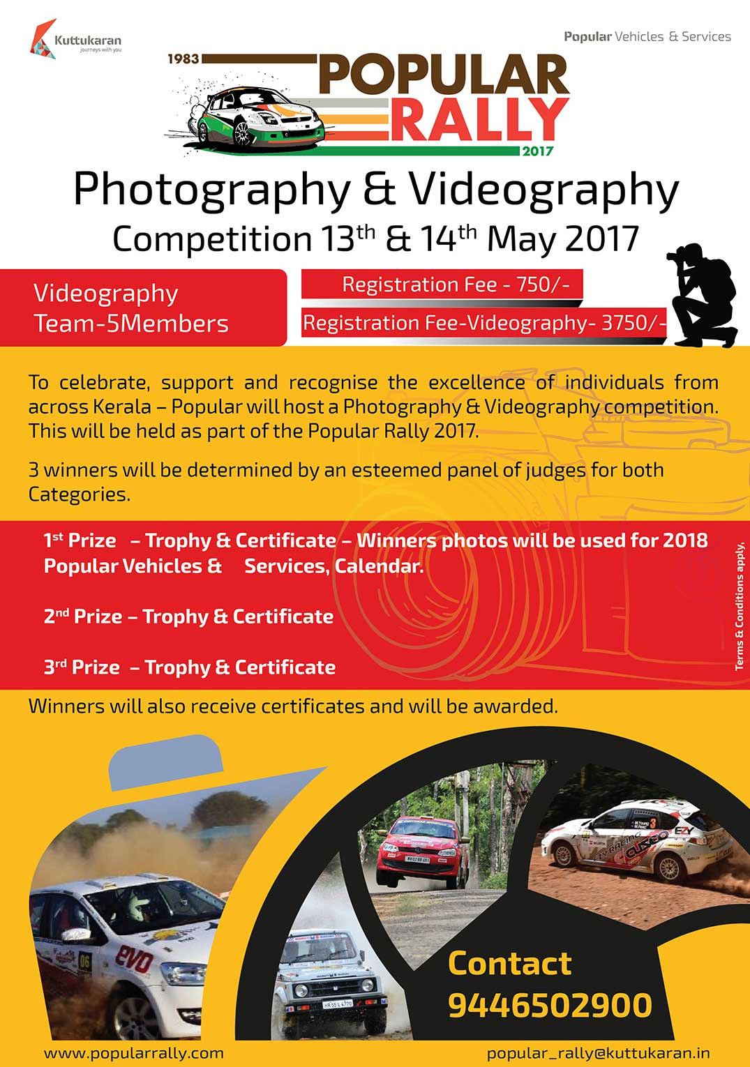popular photography and videography competition
